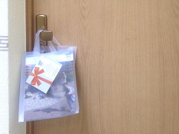 Verpackungsidee zur Festschrift